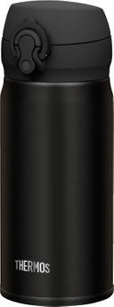 Achat en ligne Gourde isotherme noire 0.35 l Ultralight - Thermos