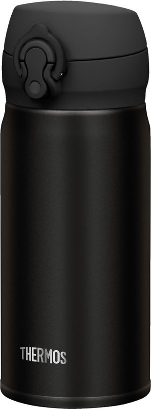 Gourde isotherme noire 0.35 l Ultralight - Thermos