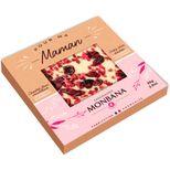 Tablette de chocolat blanc croustillant aux cranberries et aux framboises 85g - Monbana