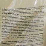 Chocolat blanc à pâtisser Valrhona Ivoire 35% 3kg vrac - Mère